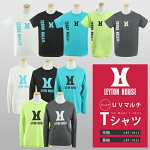 LEYTONHOUSEレイトンハウスジュニアマルチUVカットTシャツ半袖・長袖クルーネック/クールドライTシャツ