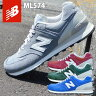 NEW BALANCE ML574 ニューバランス メンズカジュアルスニーカー 靴 スポーツシューズ ランニング ウォーキング
