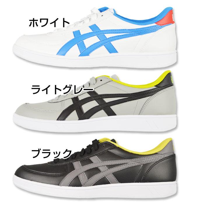 OnitsukaTiger/オニツカタイガー/メンズスニーカー靴シューズ/送料無料/