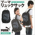 PUMABAG/プーマリュックサック/デイバッグ/バックパック