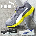 プーマアクシスV3メッシュPUMAAXISV3MESH/プーマスポーツシューズメンズ靴スニーカー送料無料