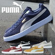 プーマ スウェード クラシック PUMA SUEDE CLASSIC+ プーマ スニーカー メンズ 靴 シューズ PUMA