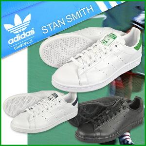 スタンスミス アディダス スニーカー/adidas STAN SMITH/メンズ レディース …