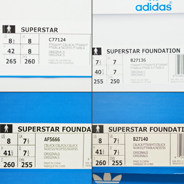 adidasSUPERSTARII/アディダススーパースター2