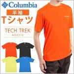 ColumbiaTechTrekShortSleeveShirt/コロンビアメンズ半袖Tシャツ/