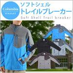ColumbiaSoftShellTops/コロンビアソフトシェルトレイルブレーカー/メンズアウターウインドブレーカー/