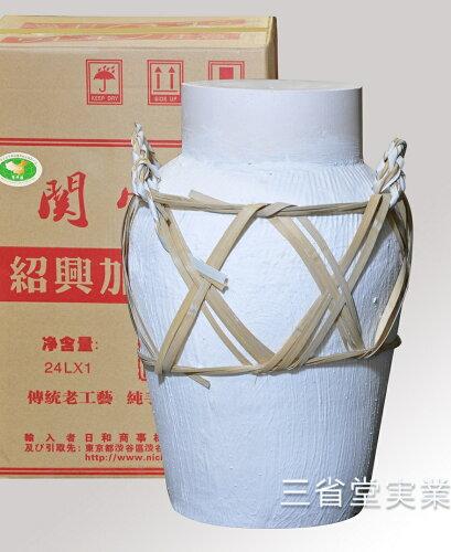 関帝 紹興加飯酒 (カメ) 24L SK0630 1900-9520