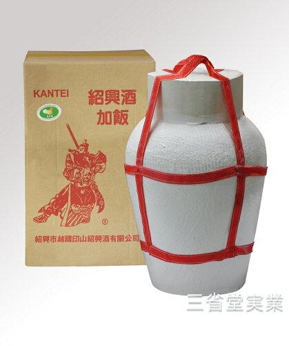 関帝 紹興加飯酒 (カメ) 9L SK0159 1329-2021