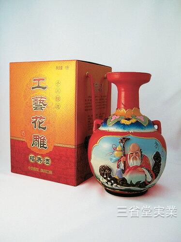 彩壜浮彫酒 [ラッパ口] 15度 1L ×6本 SK7000 1909-7041
