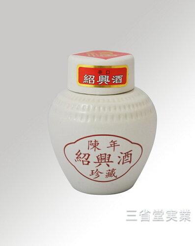 珍蔵紹興酒 [白壺] 17度 250ml×24本 SK0654 1906-2520