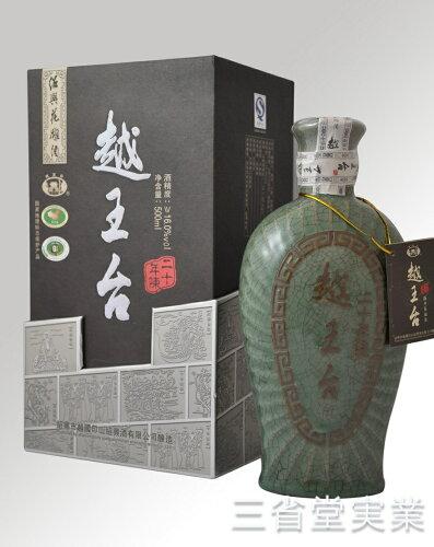 越王台陳年20年花彫酒 [青磁] 16度 500ml×6本 SK0259 149...