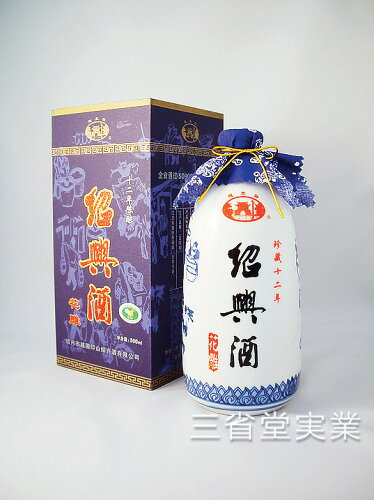越王台陳年12年花彫酒 [白磁] 16度 500ml×12本 SK0280 14...
