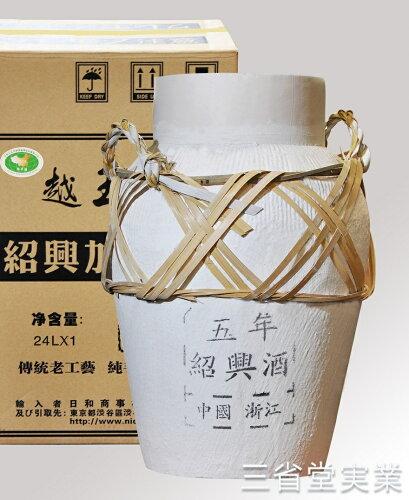 越王台 紹興加飯酒 (カメ) 24L SK0739 1900-9526