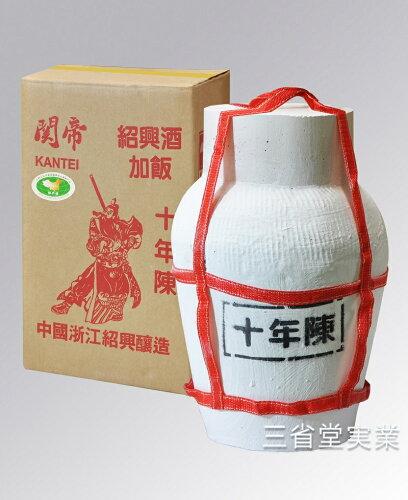 関帝陳年10年加飯酒 (カメ) 9L SK0746 1379-2021
