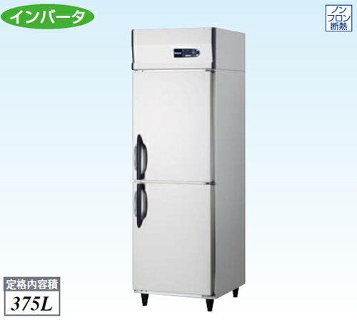 【新品・送料無料・代引不可】大和冷機 業務用 縦型冷凍庫 211NYSS-EC W600×D650×H1905(mm):三省堂実業