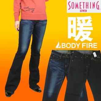 SOMETHING (something) - Venus body fire / bootcut - VIENUS BODY FIRE/BOOT CUT SW331 evd