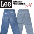 LeeリーレディースペインターパンツDUNGAREESダンガリーズワークパンツ日本製LL6288-136LL6288-104