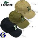 【消費税当店負担】LACOSTE(ラコステ) キャップ -帽子-