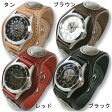 KC'S (ケイシイズ) レザーブレスウォッチ(時計) -3コンチョ- KSR001/KSR501 【送料無料】プレゼント ギフト