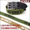 AVIREX(アビレックス)レザーxコットンコンビネーションベルト/AX4110-長さ調節できます♪-【smtb-k】【ky】【楽ギフ_包装】