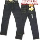 【消費税分当店負担】LEVI'S (リーバイス) 08501/Made in USA -ブラックシードリンス(ワン...