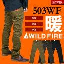 【5%OFF】★風をさえぎり、暖かさをキープするジーンズ。★秋冬の強い味方です!★Made in Japa...