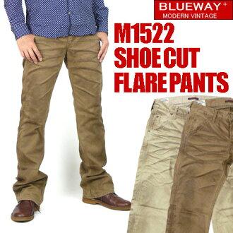 BLUEWAY (blueway ) M1522 - vintage satin シューフレアー panties and distressed - bootcut