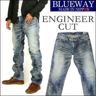 BLUEWAY (blueway) M1630-ENGINEER IN CUT / engineer in cutting - murabintage