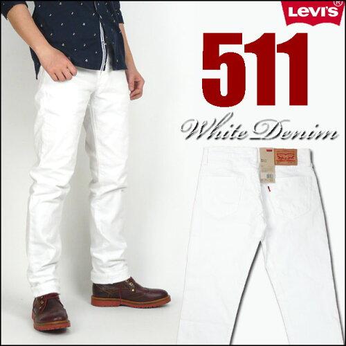 LEVI'S (リーバイス) 511 ホワイトデニム -ストレッチデニム/スキニーテーパード- 04511 【送料無...