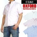 Ciao(チャオ)半袖シャツ-オックスフォードボタンダウンシャツ-2-410【smtb-k】【ky】