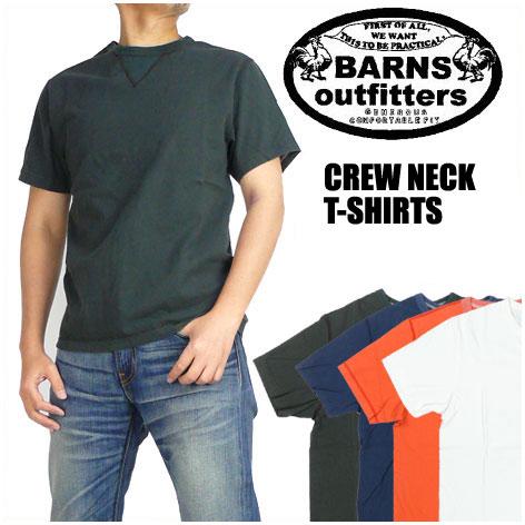 BARNS (バーンズ) クルーネック半袖Tシャツ -VINTAGE仕様- ユニオンスペシャル BR-8145 【送料無...