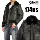 【送料無料】 Schott (ショット) 174US LEATHER ...