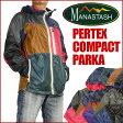 【30%OFFセール】MANASTASH (マナスタッシュ) PERTEX COMPACT PARKA 8 -パーテックス コンパクトパーカー/ナイロンジャケット- 7132005 【送料無料】
