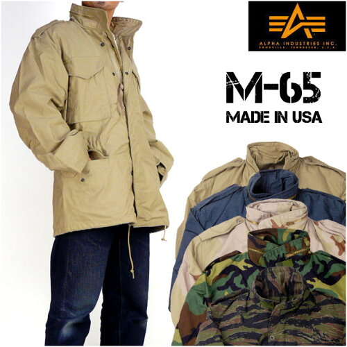 ALPHA (アルファ) M-65/FIELD JACKET -MADE IN USA- デッドストック 【ky...