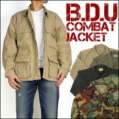 BDU MILITARY JACKET/RIP STOP -BDU ミリタリージャケット/リップストップ- デッドストック 【smtb-k】【ky】