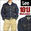 Lee (リー) 101J RIDERS JACKET/101J ライダースジャケット 濃色ブルー デニムジャケット/Gジャン ...