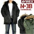 【送料無料】AVIREX(アビレックス)N-3BCOMMERCIAL-リアルファー仕様-6152145【smtb-k】【ky】