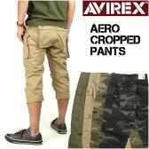AVIREX (アビレックス) AERO CARGO CROPPED PANTS -エアロ カーゴクロップドパンツ/ショートパンツ- 6166116/6166117 【送料無料】 mp-sp