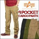 ALPHA (アルファ) 9Pocket Cargo Pants -9ポケットカーゴパンツ- TB1004 【送料無料】 mp-ca