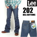 Lee (リー) 202 BELL BOTTOMS (ベルボトム) -...