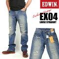 エドウィンEDWINメンズジーンズ404XVルーズストレートリメイク加工/ダメージ-EXCLUSIVEVINTAGE-EX04【送料無料】プレゼントギフト