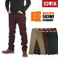 EDWINエドウィンメンズジーンズ503WILDFIREストレートワイルドファイア風をさえぎる暖かい気持ちいいE503WF-4xx【送料無料】