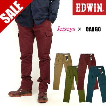 43%OFF セール EDWIN エドウィン メンズ カーゴパンツ ジャージーズ テーパードカーゴパンツ ERKC07 送料無料