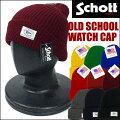 Schott(ショット)OLDSCHOOLWATCHCAP/オールドスクールワッチキャップニット帽3149020【smtb-k】【ky】