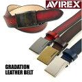 AVIREXアビレックスベルトメンズグラデーションレザーベルトAX3006長さ調節できますプレゼントギフト