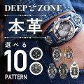DEEPZONEディープゾーンイタリアンレザーブレスウォッチコンチョ時計ブレスレットメンズレディースユニセックスWC039