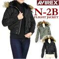 【送料無料】AVIREX/Lady's(アビレックス)N-2Bミリタリージャケット6252052【smtb-k】【ky】