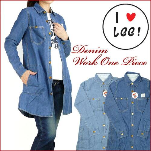 Lee (リー) -Lady's- デニム ワークワンピース LT0962 ltl-sh