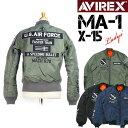セール AVIREX アビレックス レディース MA-1 MA-1 X-15 フライトジャケット ミリタリージャケット 6282041