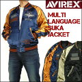 AVIREX(���ӥ�å���)MULTILANGUAGESUKAJACKET-�ޥ����å����������-6162150������̵����mt-la